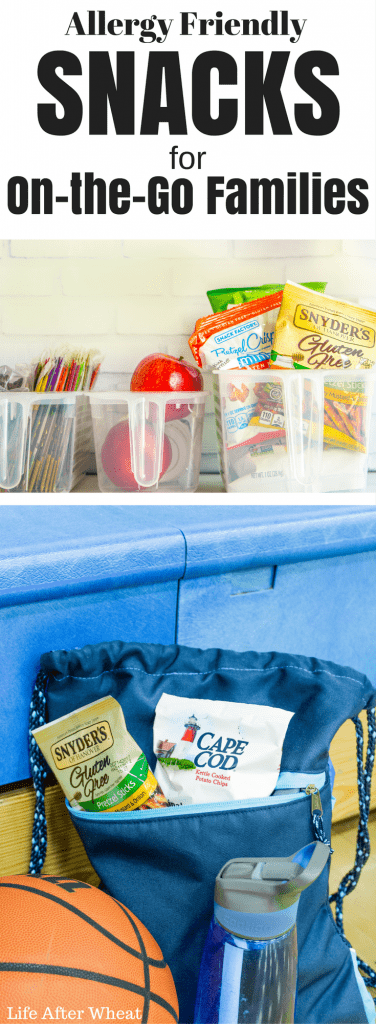 Allergy friendly snacks for all those busy times. Safe options that are individually wrapped - perfect for sports practices, team treats, lunch boxes, eating on-the-go, or after school snacks.